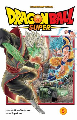 Dragon Ball super. 5, The decisive battle! Farewell, trunks!