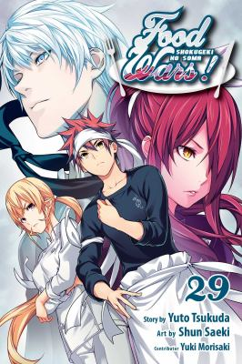 Food wars!: shokugeki no soma. Volume 29