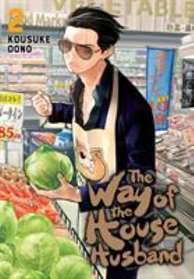 The way of the househusband. 2